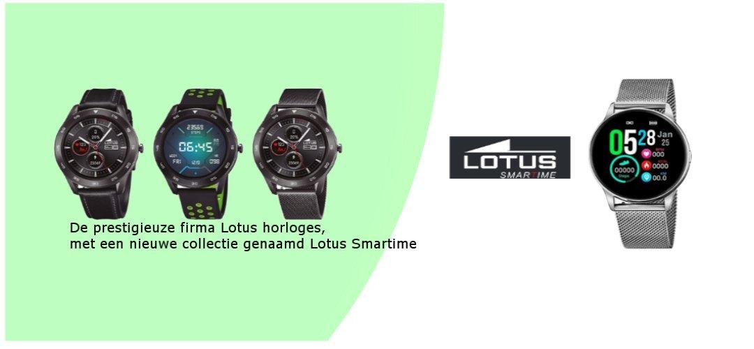 Lotus-Smartime